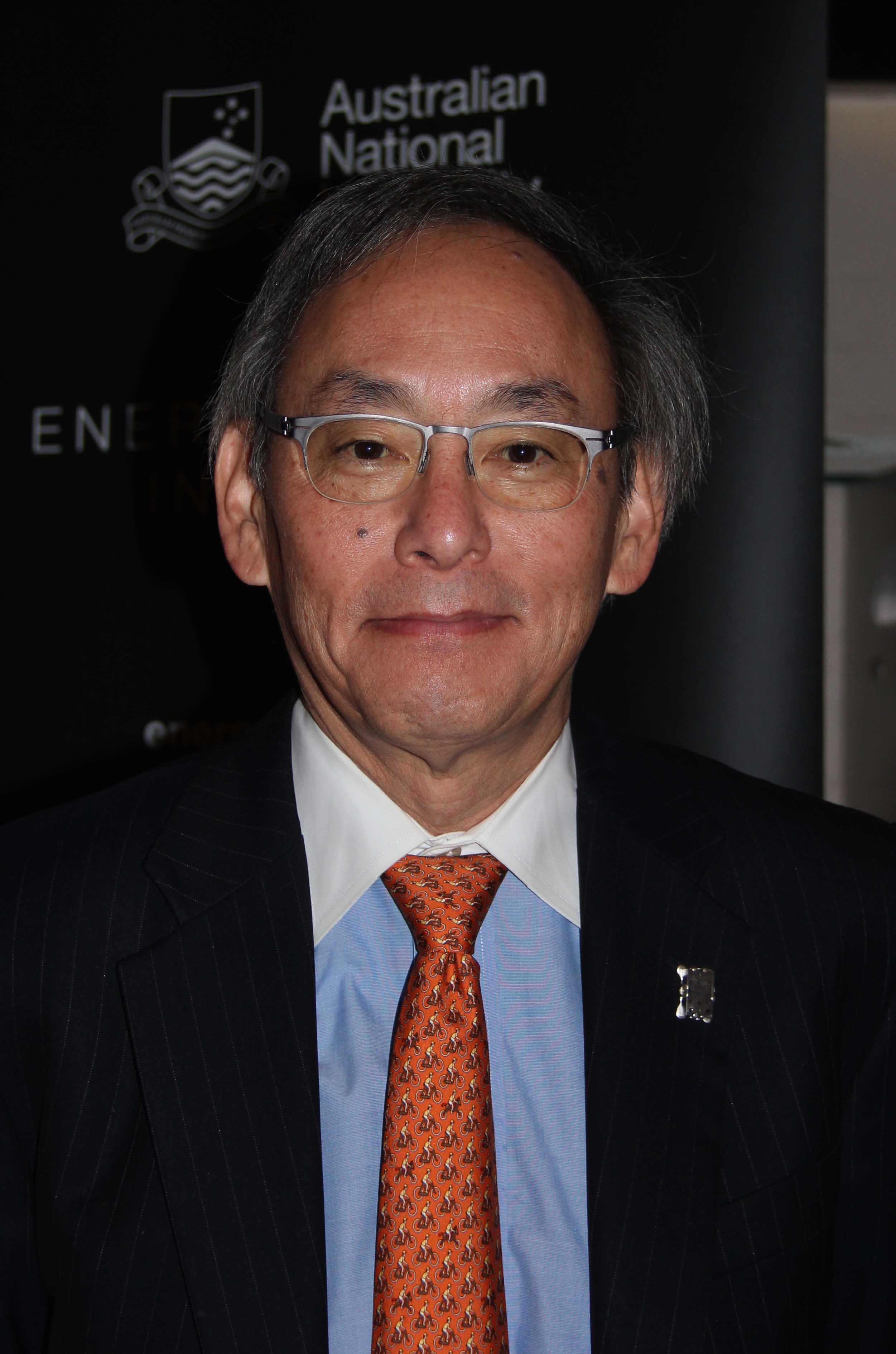 Professor Stephen Chu_Laser Cooling and Trapping Pin